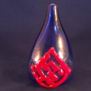 Ideogram Bottle